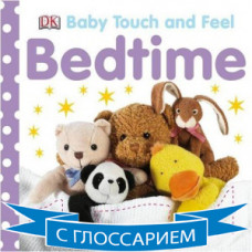 Baby Touch and Feel Bedtime (Board)
