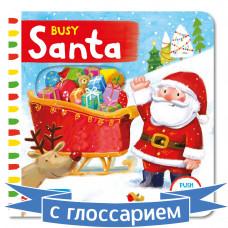 Busy Santa (Board)