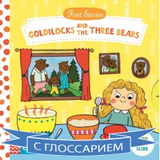 Goldilocks and the Three Bears (Board) First Stories