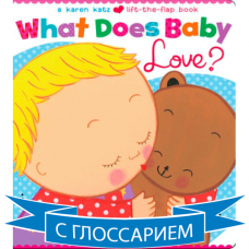 What Does Baby Love? (Board) By Karen Katz