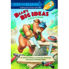Bear's Big Ideas (Paperback) Step into Reading 2