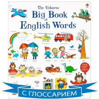 Big Book of English Words (Board)