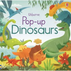 Dinosaurs (Pop-Up) Usborne Уценка!